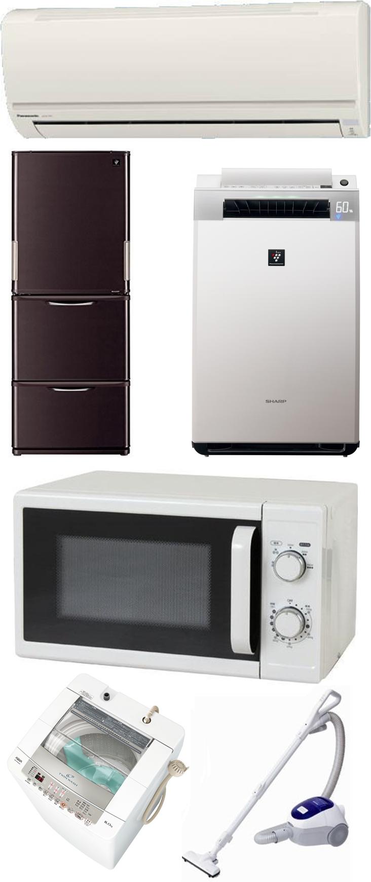 エアコン、冷蔵庫、洗濯機、空気清浄機、掃除機、電子レンジ