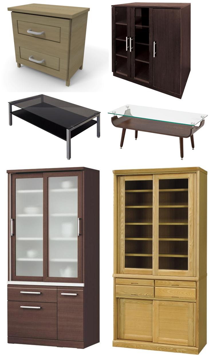 家具画像 チェスト サイドボード テーブル 食器棚