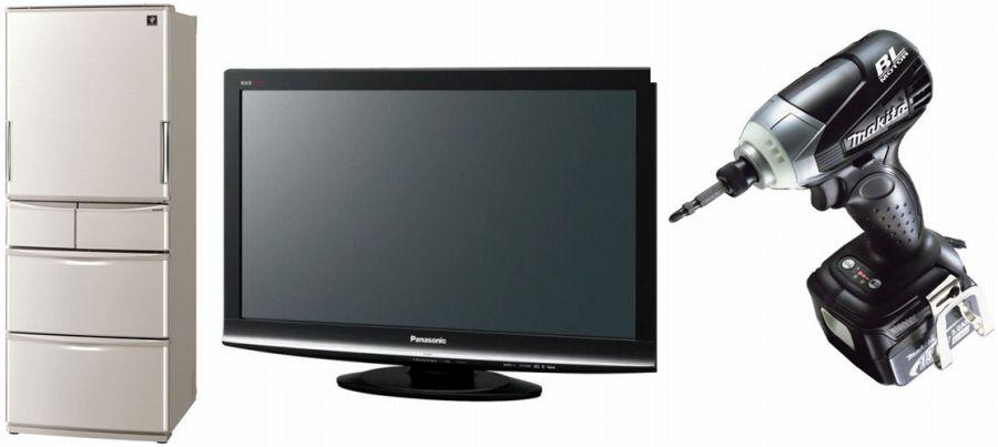 買取画像、冷蔵庫、液晶テレビ、インパクトドライバの画像