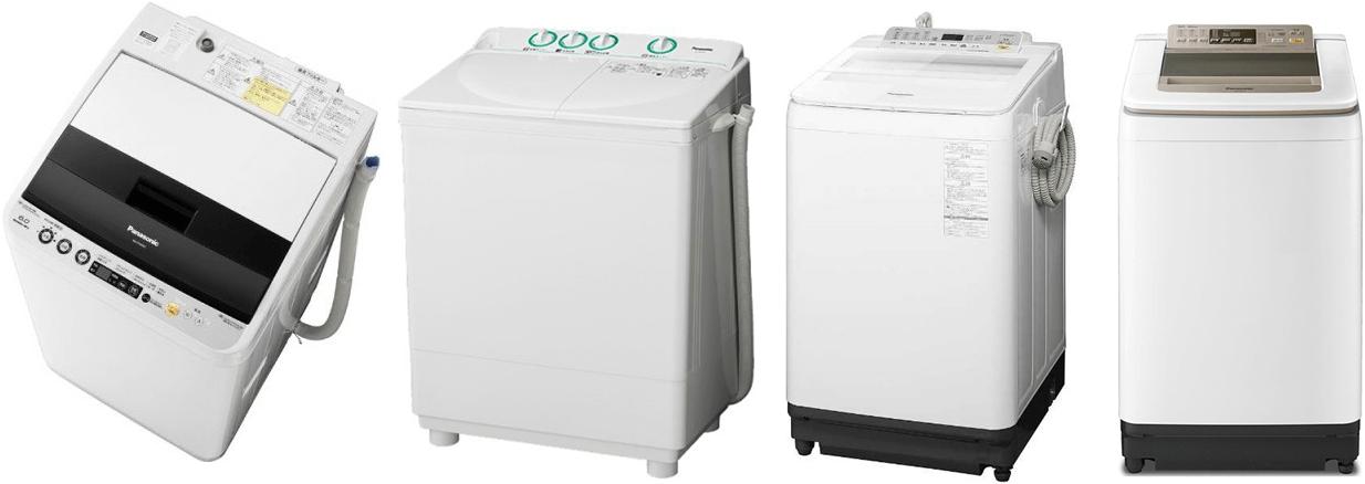 洗濯機4台