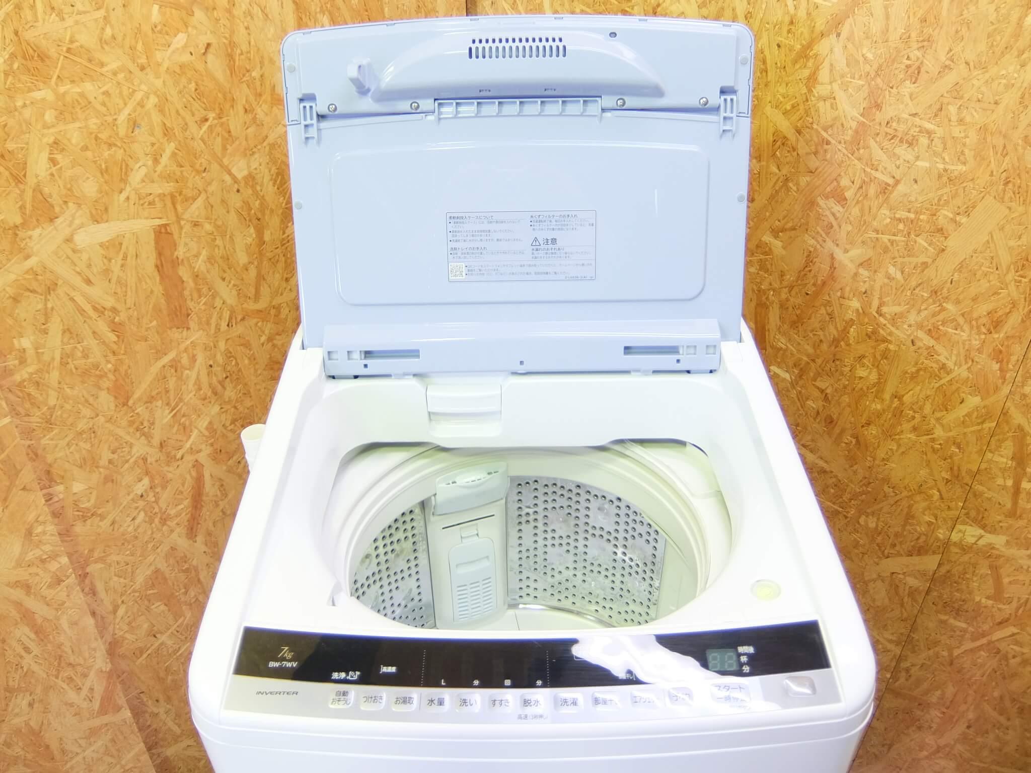 日立 洗濯機