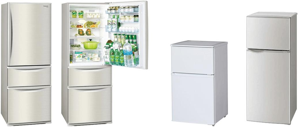 不用品 冷蔵庫