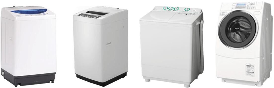 不用品画像 洗濯機