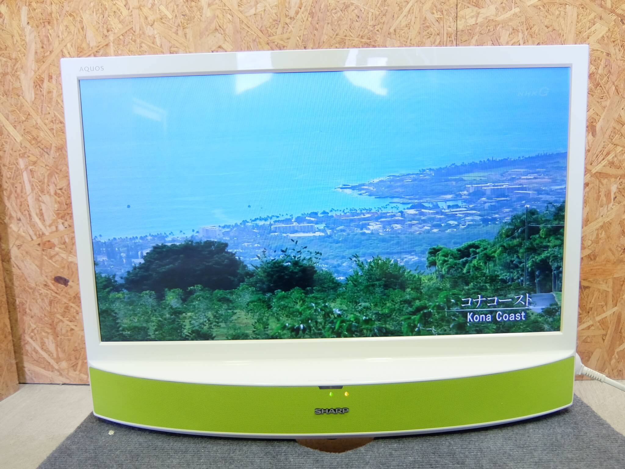 シャープ 液晶テレビ