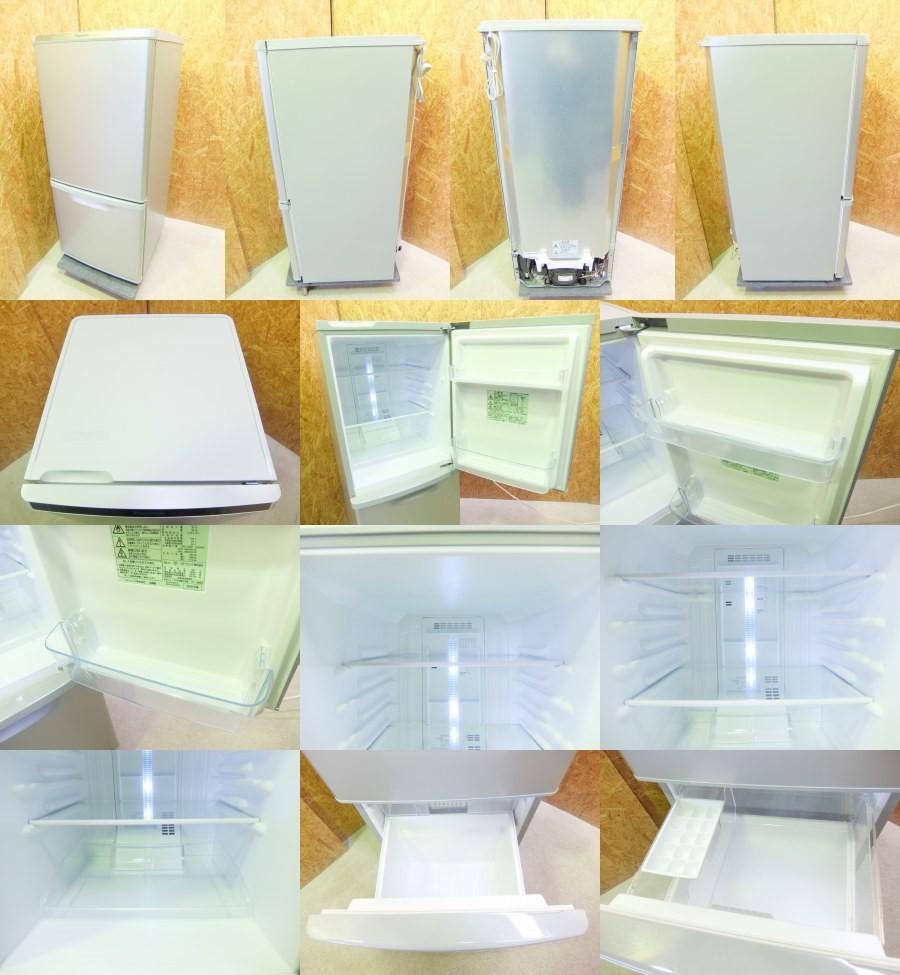 冷蔵庫 MR-P15Y-S