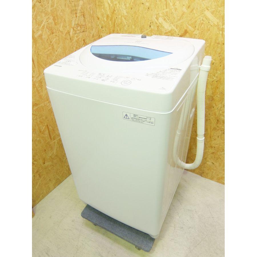 洗濯機 AW-5G5