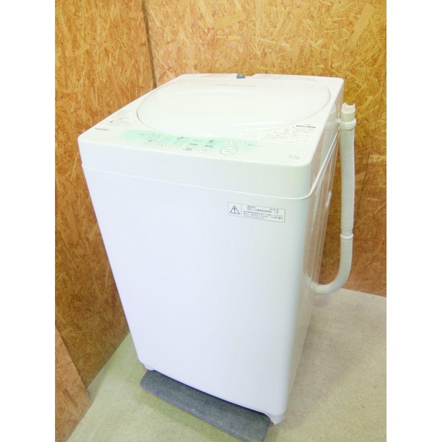 洗濯機 AW-704