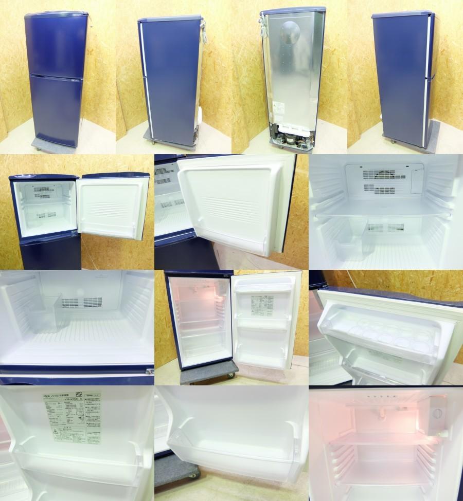 冷蔵庫 AQR-141C