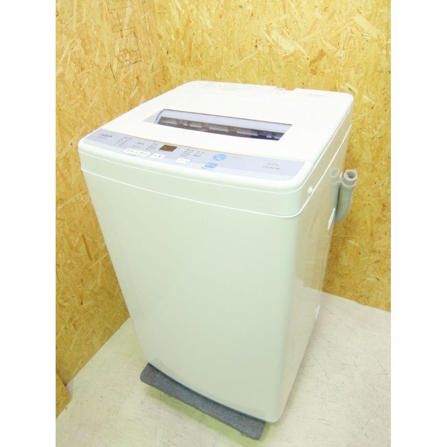 洗濯機 AQW-S60D