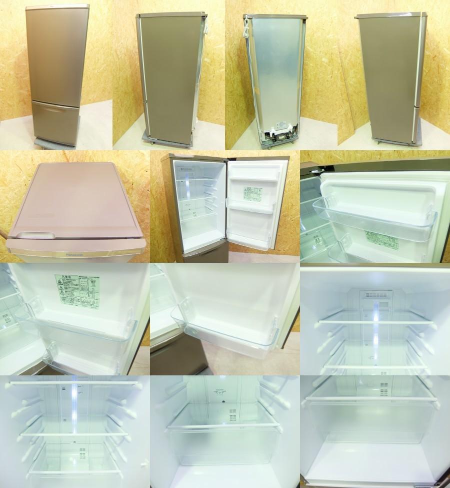 冷蔵庫 NR-B178W-T