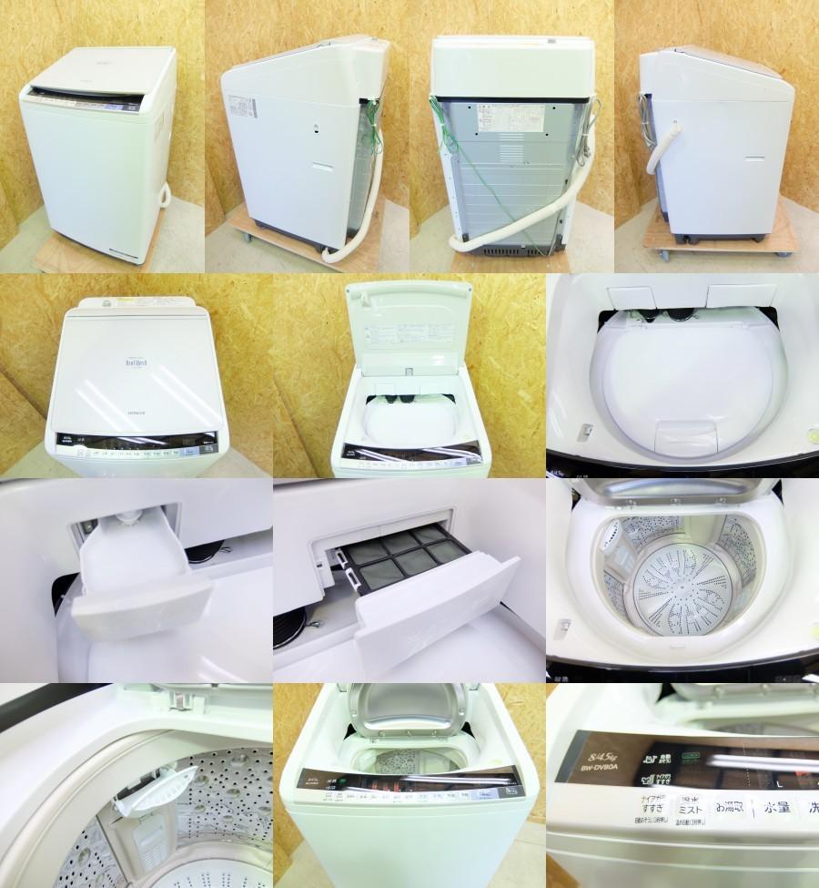 洗濯機 BW-DV80A