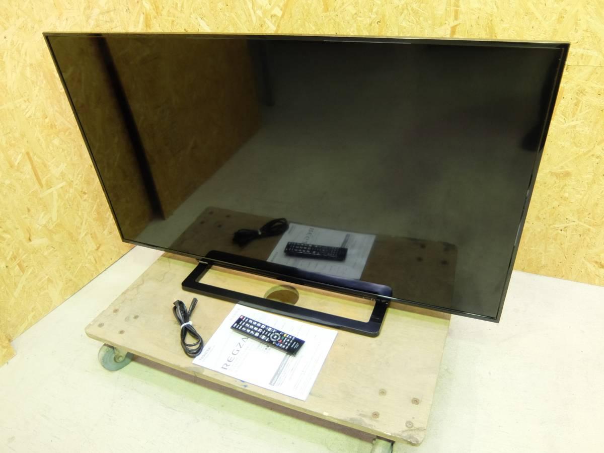液晶テレビ 50S10
